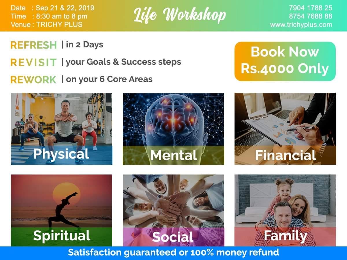 Circle of Life - Workshop